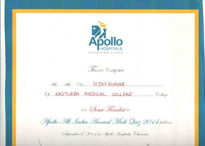 certificate 17tth
