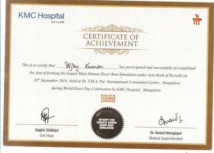 certificate 2nd